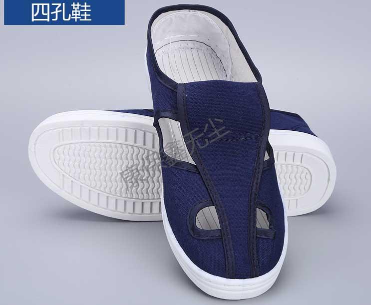 防静电鞋厂家