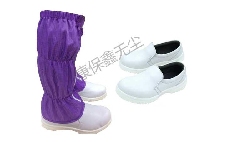 防静电安全鞋 净化安全鞋,无尘安全鞋