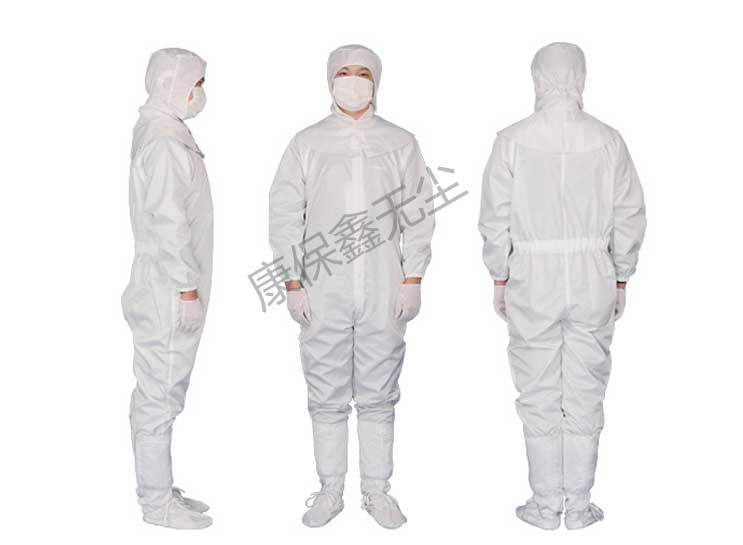 防静电连体服 无尘洁净服