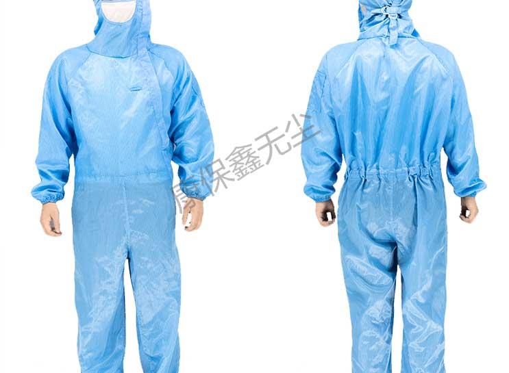 高端防静电服装,网格连体服,低电压静电防护服