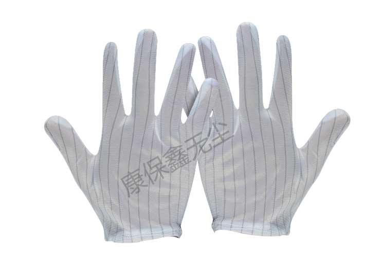 防静电条纹手套 防静电手套