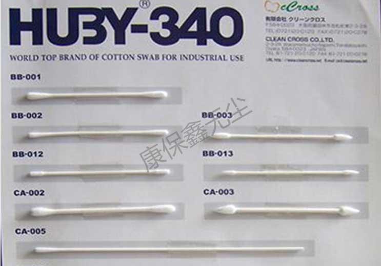 HUBY棉签  日本进口棉签
